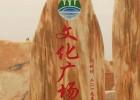 武汉5000平米景观石基地/雪浪石切片石