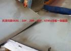 冷轧钢板5毫米国标公差5mm冷板一张起卖