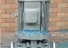 GDF耐腐蚀管道泵|立式化工泵