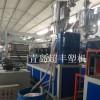 PVC快装墙板生产线机器设备
