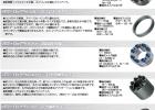 日本椿本Tsubaki涨紧套、联结件