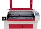 960激光切割雕刻机 多功能激光切割机