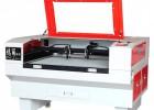1280激光切割雕刻机 自动排版激光切割机