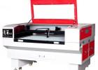 1390激光雕刻切割机 数控激光切割机床