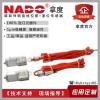 拿度NADO微型小型分体磁致伸缩位移传感器尺计油缸进口