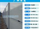 湛江防风围蔽板 阳江标准型冲孔板护栏沿海地区专用