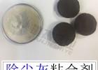 河南 生产抗氧化钙 除尘灰粘合剂 的 厂家有哪些?