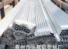 温室大棚铝型材批发 智能大棚铝材生产 玻璃大棚铝材