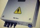 PID效应修复装置