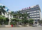 广州华检商品检验提供验厂,验货,货柜监装等第三方验货企业服务
