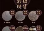 顺德乱纹镀色不锈钢板价格 高品质彩色