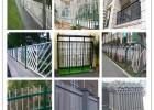 PVC草坪栏杆生产厂家