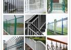 PVC围墙生产厂家