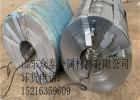 铁路桥梁专用 品质保障 镀锌波纹管钢带 0.28*36mm