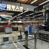 超市感应门红外雷达语言播报