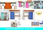 學生公寓床-東莞市大葉鋼具公司-學生公寓床廠家