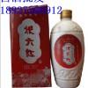 2003年状元红 经典老酒