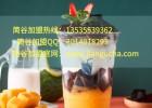 南京聚源堂餐飲有限公司旗下有什么好項目?簡谷茶全面支持創業
