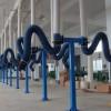 供应南京万向旋转柔性吸气臂 万向旋转柔性吸气臂生产厂家