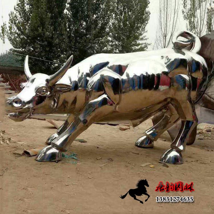 不锈钢牛雕塑