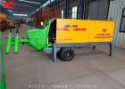 建特重工泵送式液压湿喷机厂家直销