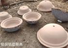 林芝50公分大农民铝锅铝盆铝勺制作铝制品在线咨询