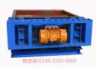 鹤壁煤化永驰GHZ钢弹簧双质体活化给煤机