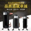 壳管式换热器定做 壳管式换热器定做厂家