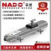 拿度NADO外置滑块磁致伸缩位移传感器磁悬浮拉杆尺计液压油缸