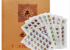 第三轮生肖邮票整版(04年-15年)