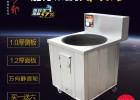 旺乡邻xw-800不锈钢可移动节能省柴柴火灶