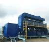催化燃烧废气处理设备生产厂家