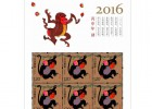第四轮生肖邮票 猴小版票 2016猴年小版票