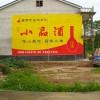 荆门掇刀企业如何看·墙体广告