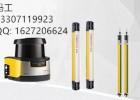 劳易测感应电眼PRK3C.A3/4T订货号50129404