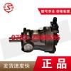 SY-25YCY14-1EL邵液牌轴向柱塞泵现货