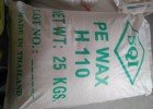 供应 聚乙烯蜡 PE蜡 PE-WAX 聚乙烯蜡粉 PE蜡粉