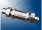 H21X-160P高压焊接止回阀