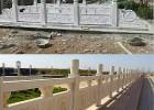 石栏板安装价格 石栏杆销售 旭源石雕