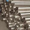 赤峰不锈钢棒价格-诚挚推荐质量硬的沈阳不锈钢棒