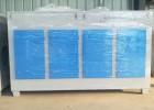 光氧净化环评设备 喷漆厂除烟设备 光解除臭净化器 厂家批发