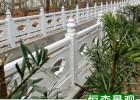石雕安全栏 水泥仿石栏杆社区围栏桥梁河道隔离栏