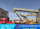 浙江#金华 厂家直销16.5米-26米高空举升机设备