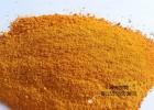 销售各种饲料添加剂玉米蛋白粉等