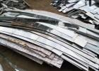 黄江今日回收废不锈钢价格东莞废铁旧模具回收找亿顺
