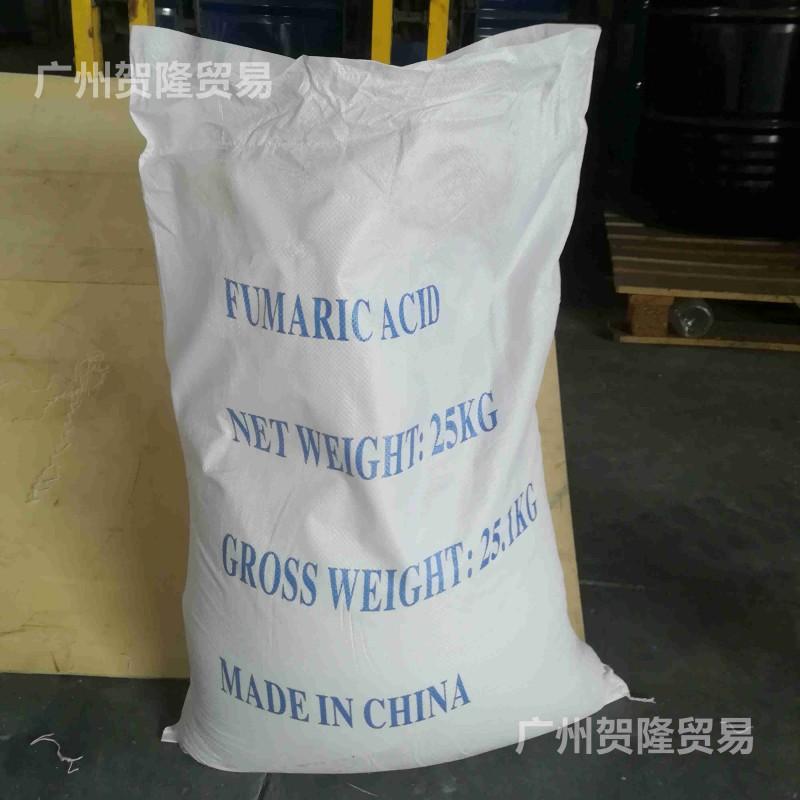 饲料级富马酸 源头货源 品质优异 广东老牌富马酸供应商