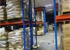 布匹货架定做重型货架库房货架横梁式货架阁楼平台货架托盘式货架