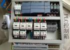 北京实体店销售PLC控制柜 自动化及传动柜 促销价格
