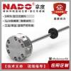 RB重载型磁致伸缩位移传感器GB磁致光栅尺磁悬浮油缸液压矿机