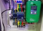 北京智能软启动器控制柜 配电柜 户外户内配电箱 电机软启动
